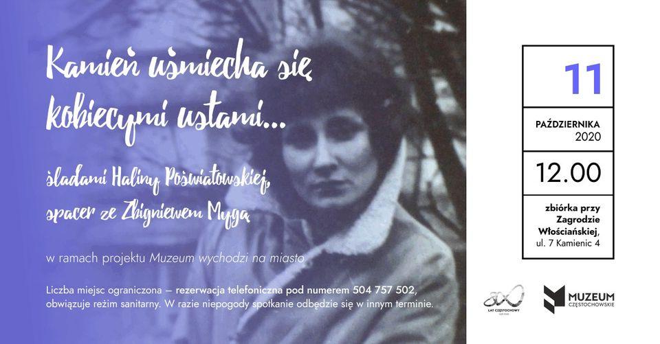 Baner reklamujący spacer ze Zbigniewem Mygą pt. Kamień uśmiecha się kobiecymi ustami… śladami Haliny Poświatowskiej